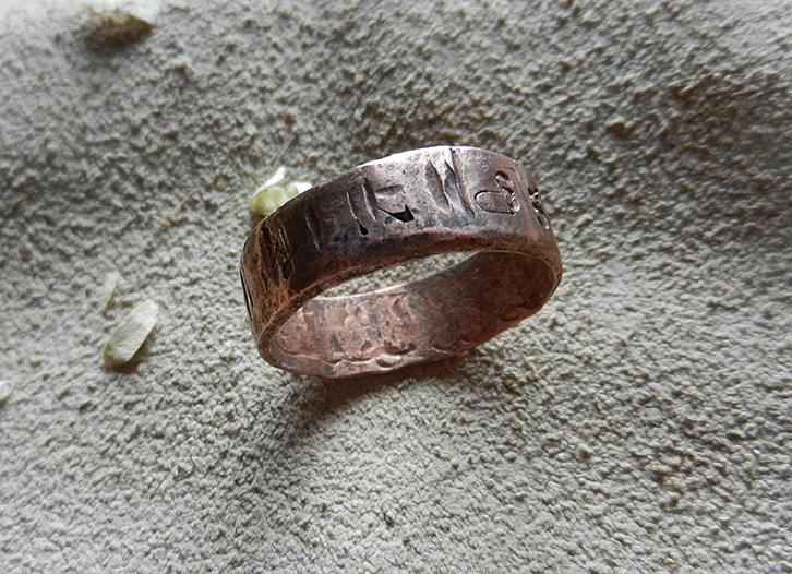 ring van koper